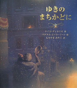9784591103951: Great Joy (Japanese Edition)
