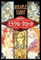 9784592731214: Miracle Tarot