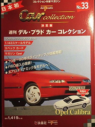 9784594032470: デルプラドカーコレクション 33 Opel Calibra ([玩具])