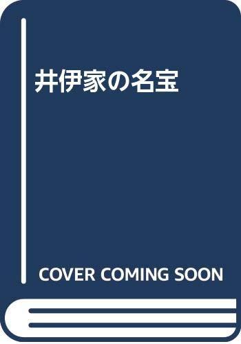 Ii-ke no meiho (Japanese Edition): Mainichi Shinbunsha