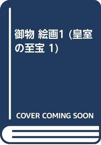 Koshitsu no shiho (Japanese Edition): Mainichi Shinbunsha