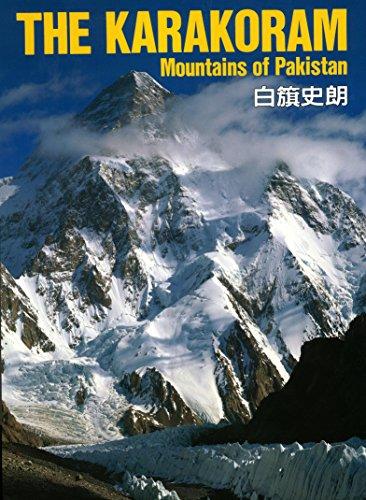 9784635556033: THE KARAKORAM―Mountains of Pakistan