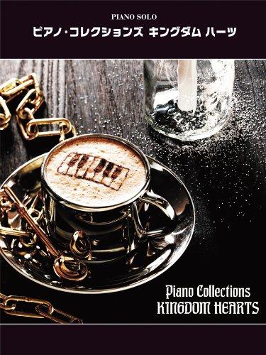 9784636845624: Kingdom Hearts Piano Collection Sheet Music