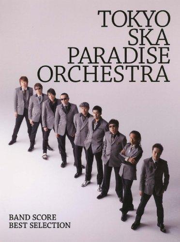 9784636847390: Tokyo Ska Paradise Orchestra best selection : Band score