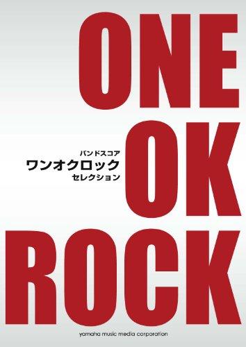 9784636861433: バンドスコア ONE OK ROCKセレクション