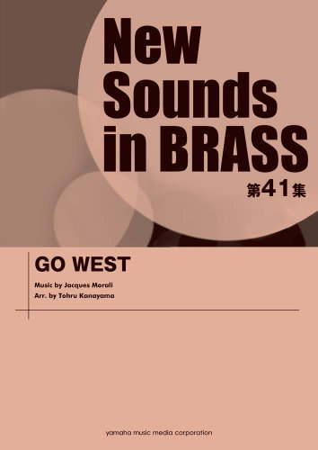 9784636895278: New Sounds in Brass NSB 第41集 GO WEST