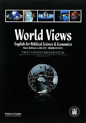 9784657101112: World views : English for political science & economics.