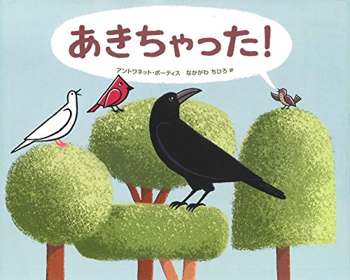 9784751527115: Froodle (Japanese Edition)