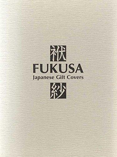 9784753413256: Fukusa: Japanese Gift Covers (Japanese Edition)