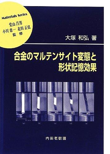 9784753656417: Gokin no marutensaito hentai to keijo kioku koka.