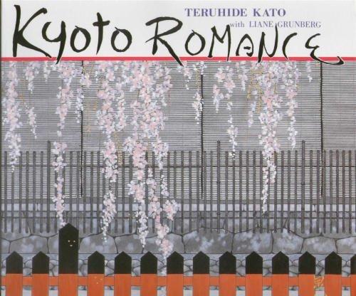 Kyoto Romance: Kato, Teruhide