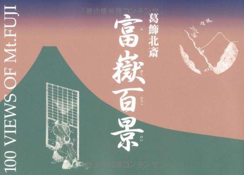 Fugaku hyakkei = 100 views of Mt.: Hokusai Katsushika