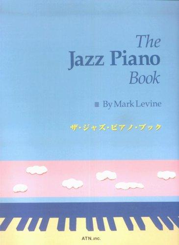9784754930646: マークレヴィン ザジャズピアノブック