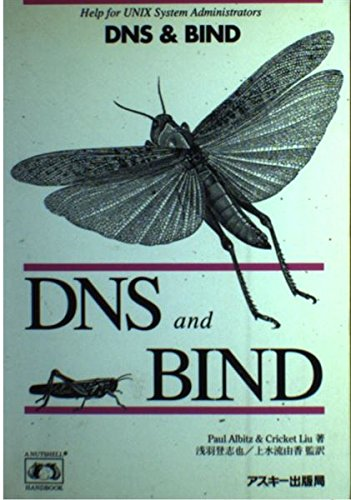 Stock image for DNS & BIND (NUTSHELL HANDBOOKS) for sale by Anime Plus