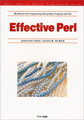 9784756130570: Effective Perl