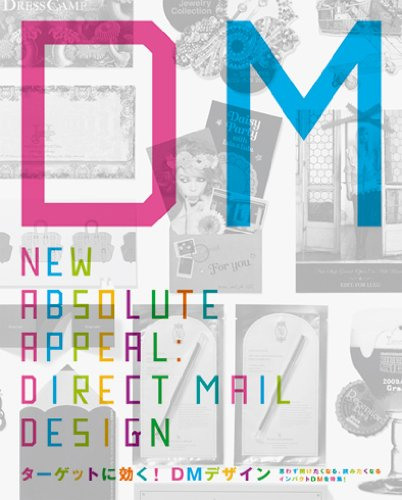 9784756240163: New Absolute Appeal: Direct Mail Design