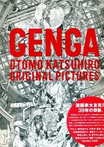 9784756242730: Genga