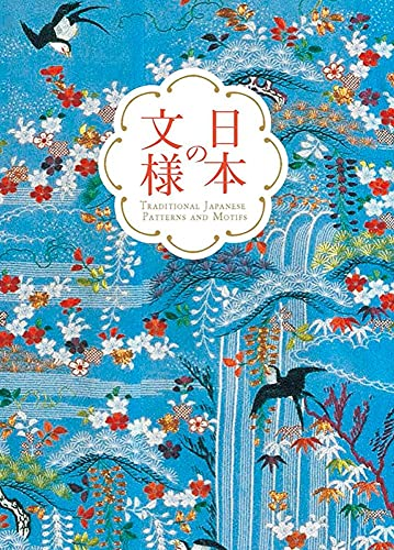 Traditional Japanese Patterns and Motifs: PIE Books