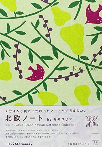 Yurio Seki Notebook Forest Plain: Seki, Yurio