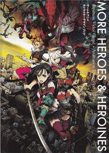 9784756245854: More Heroes and Heroines: Japanese Video Game + Animation Illustration (Japanese Edition)