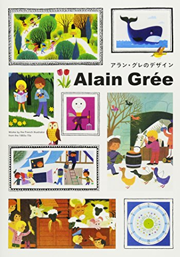9784756247483: Alain Grée: Works by the French Illustrator from the 1960s-70s (Japanese Edition)