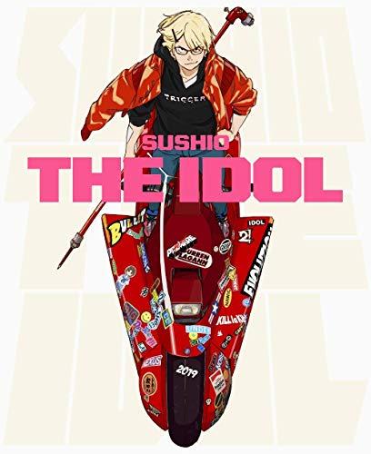 9784756250612: Sushio the Idol