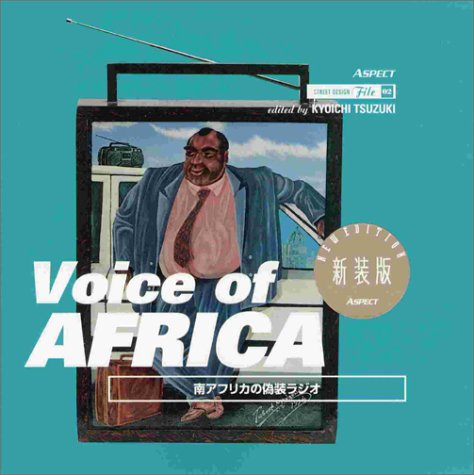 Voice of Africa (Hardback)
