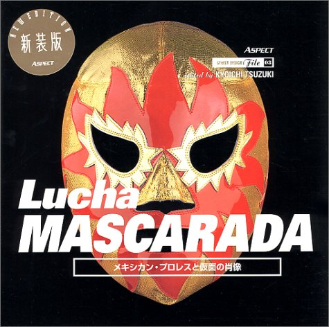 9784757207783: Lucha Mascarada
