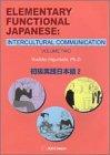 Elementary Functional Japanese Volume 2: Yoshiko Higurashi