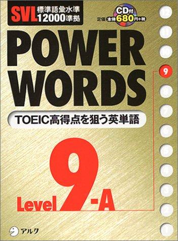 9784757404373: SVL標準語彙水準12000準拠 POWER WORDS〈Level9A〉