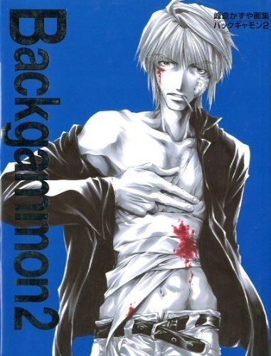 BackGammon: Minekura Kazuya Art Book Vol. 2: Kazuya Minekura
