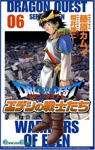 9784757508729: Dragon Quest Warriors of Eden Vol. 6 (Dragon Quest Eden no Senshi tachi) (in Japanese)
