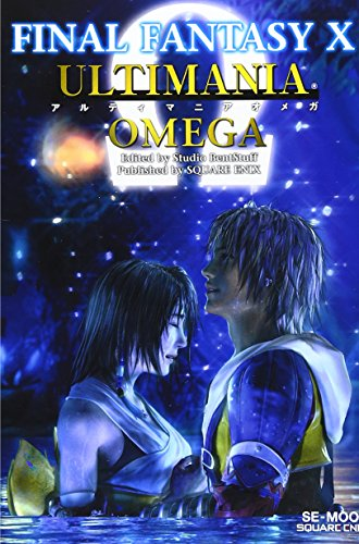 Final Fantasy X Ultimania ?¶ (SE-MOOK)