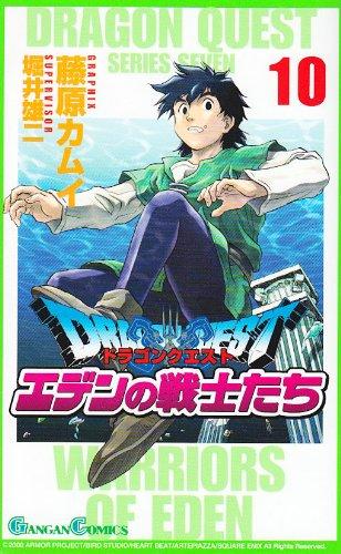 9784757512191: Dragon Quest Series Seven Vol. 10 (Doragon Kuesuto 7 Eden no Senshitachi) (in Japanese)