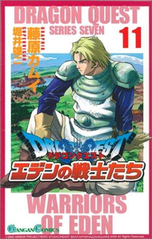 9784757512986: Dragon Quest Warriors of Eden Vol. 11 (Dragon Quest Eden no Senshi tachi) (in Japanese)
