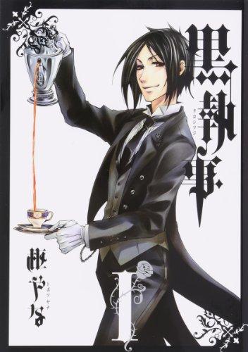 9784757519633: Black Butler Kuroshitsuji Vol.1 (In Japanese)