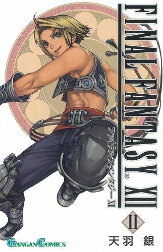 9784757520820: Final Fantasy XII, Volume 2 (Final Fantasy XII, #2)