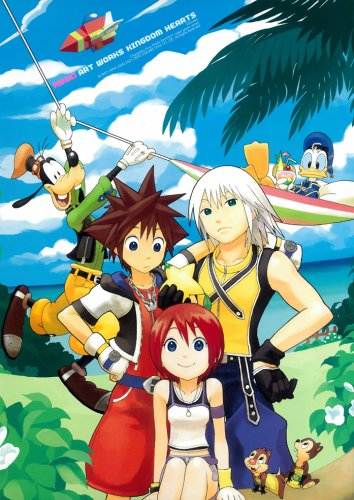 Kingdom Hearts Shiro Amano Artworks Artbook: Shiro Amano