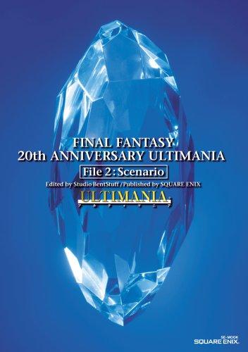 9784757522510: FINAL FANTASY 20th Anniversary Ultimania File 2 : Scenario [Japanese Edition] Game Guide Book (SE-MOOK)