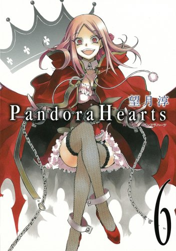 9784757523678: Pandora Hearts, Vol. 06