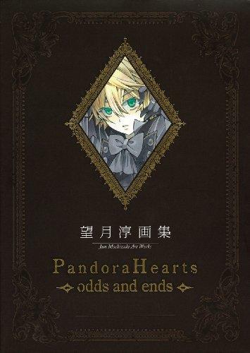 9784757526747: Jun Mochizuki Art Book PandoraHearts ~ odds and ends ~