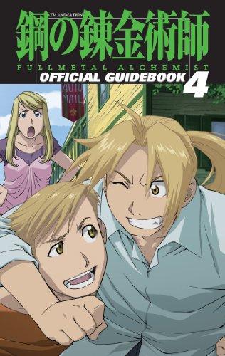 9784757529526: TV?????????????? FULLMETAL ALCHEMIST? ???????????? ? (Guide book)