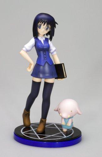 9784757529632: Nagasarete Airantou Vol. 18 Non Scale Pre-Painted Figure: Chikage with Manga