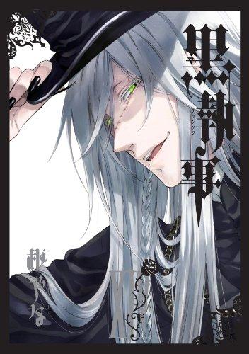 9784757536111: Black Butler Kuroshitsuji Vol.14 (In Japanese)