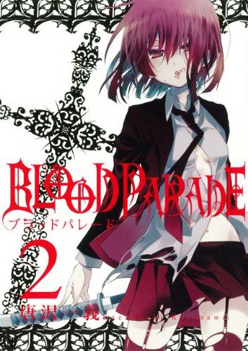 9784757537477: BLOOD PARADE(2) (Gファンタジーコミックス)