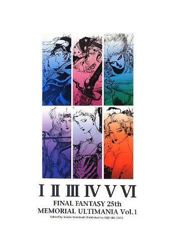 9784757537699: Final Fantasy 25th Anniversary Memorial Book Vol.1