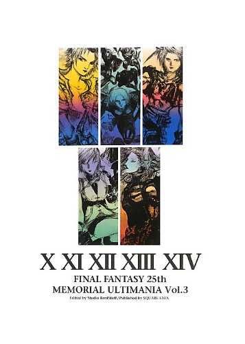9784757537712: Final Fantasy 25th Memorial Ultimania Vol.3 Book X Xi XII Xiii Xi XIV Art Work