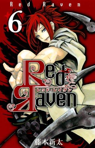 9784757538542: Red Raven Vol.6 - (Gangan Comics) Manga