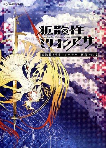 9784757538726: Kaku-San-Sei Million Arthur (Square Enix Smartphone Online Card Battle RPG Game) Illustration Art Works Vol.2 [Japanese BOOK]