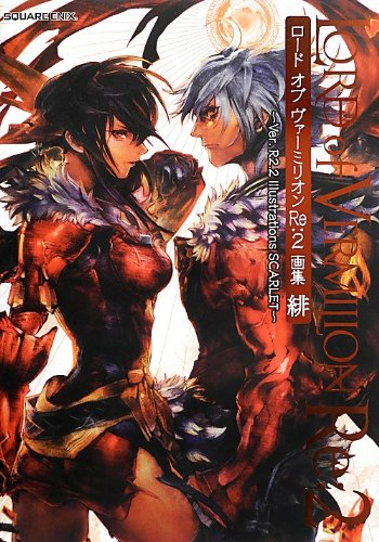 9784757539358: LORD of VERMILION Re:2 Art Book Hi - Ver. R 2.2 Illustrations SCARLET (Japanese Edition)